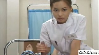 Subtitled POV Japanese nurse handjob clinic education